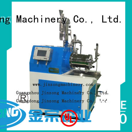 realiable powder mixer horizontal high speed for factory