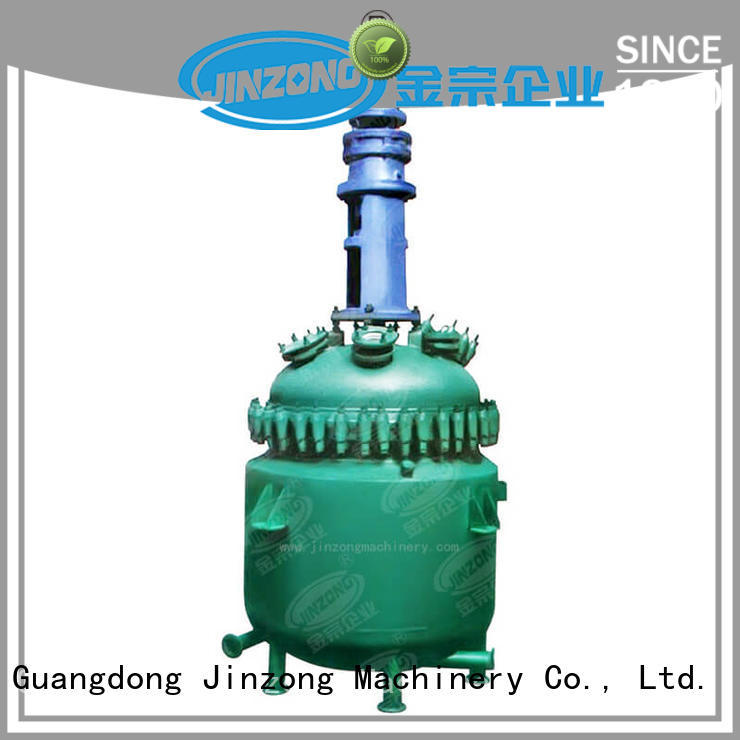 stainless steel pilot reactor chemical Chinese for reaction