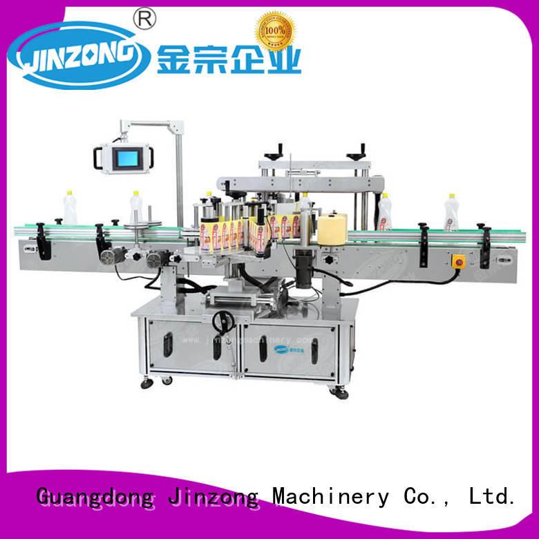 Jinzong Machinery practical Vacuum emulsifier wholesale for petrochemical industry