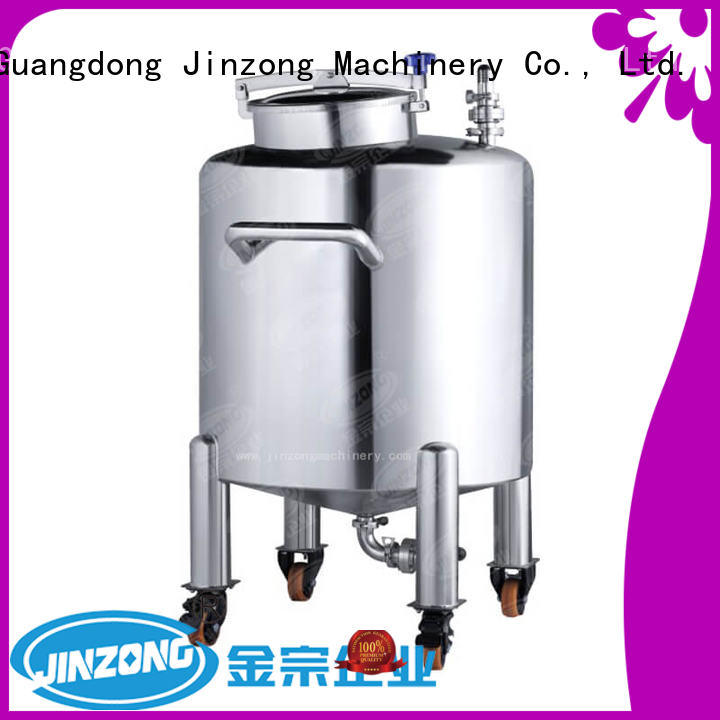 stainless industrial tank mixers high speed for food industry