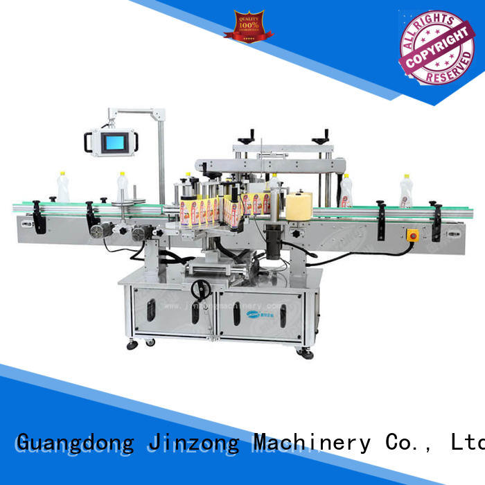 Jinzong Machinery utility Liquid Detergent Mixer high speed for paint and ink