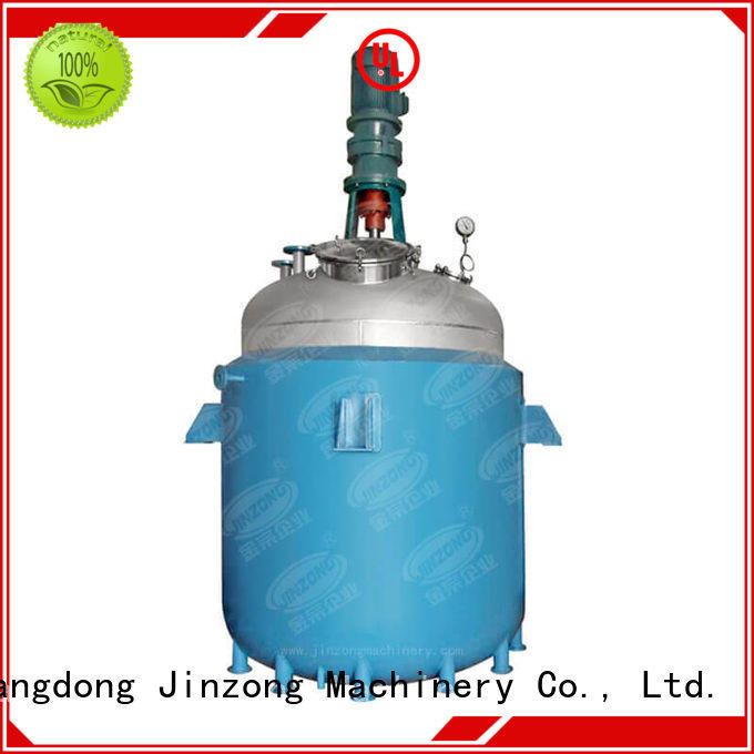 technical chemical reaction machine medium Chinese for reflux