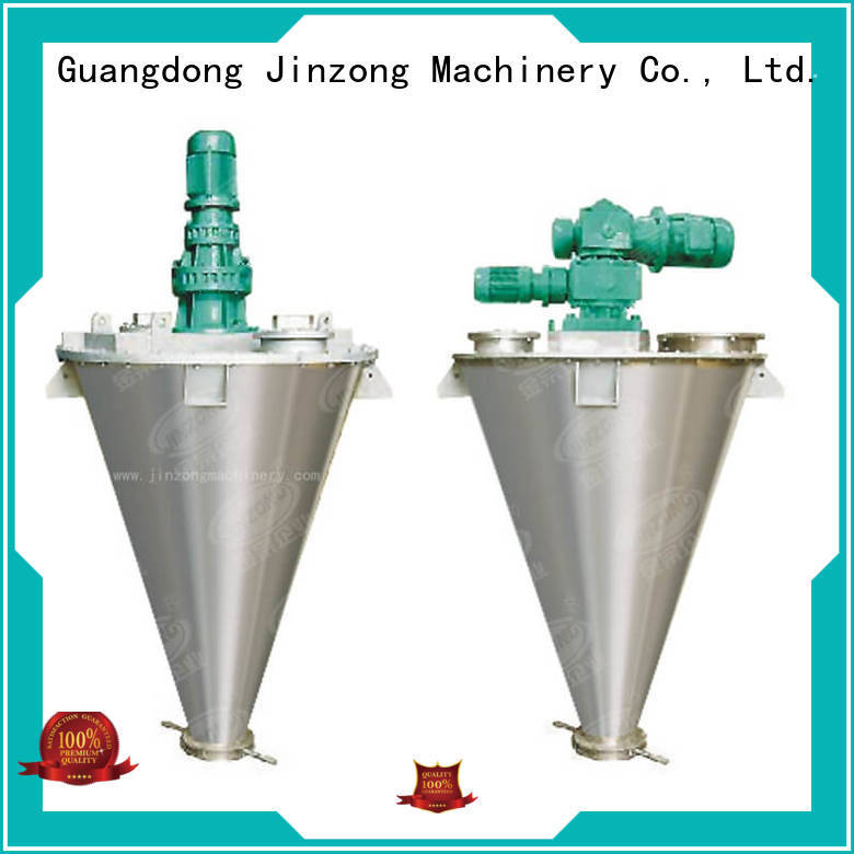 Jinzong Machinery mill powder mixer high-efficiency for plant