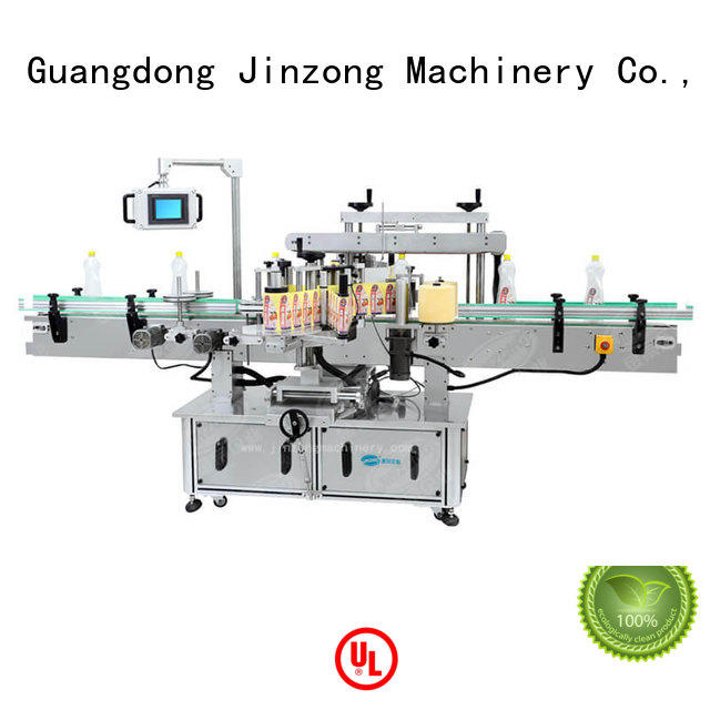 Jinzong Machinery utility industrial tank mixers wholesale for nanometer materials