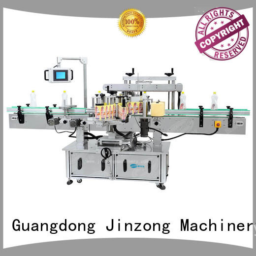 Jinzong Machinery practical cosmetic filling and packaging wholesale for petrochemical industry