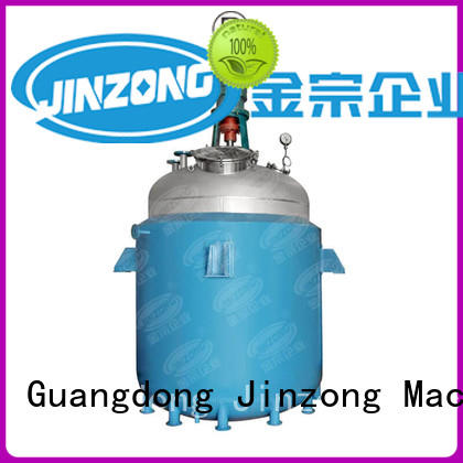 professional jacketed reactor Chinese