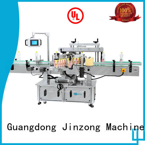 Jinzong Machinery utility cosmetics equipment suppliers high speed for nanometer materials