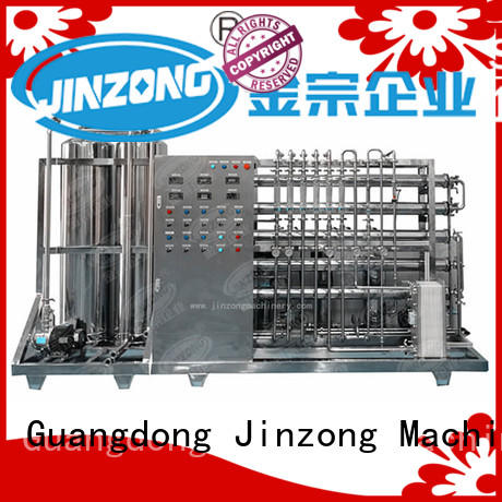 Jinzong Machinery high quality chemical mixing tank cosmetics for petrochemical industry
