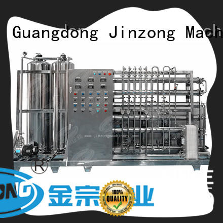 utility equipment for cosmetic production high speed for paint and ink