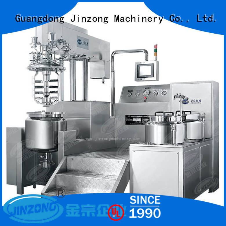 YGA Series Vacuum Ointment Making Machine