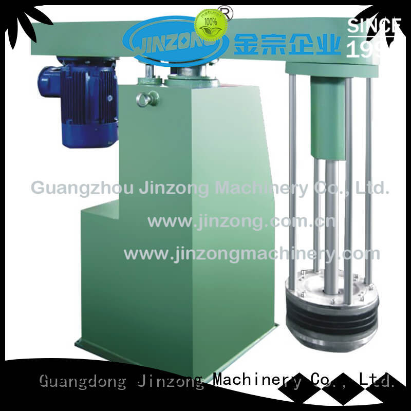 energy industrial powder mixer series for industary Jinzong Machinery