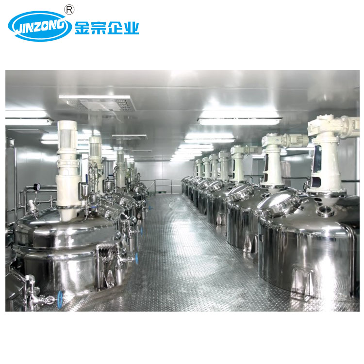 Jinzong Machinery washing skin cleaner making mixer manufacturers for paint and ink-2