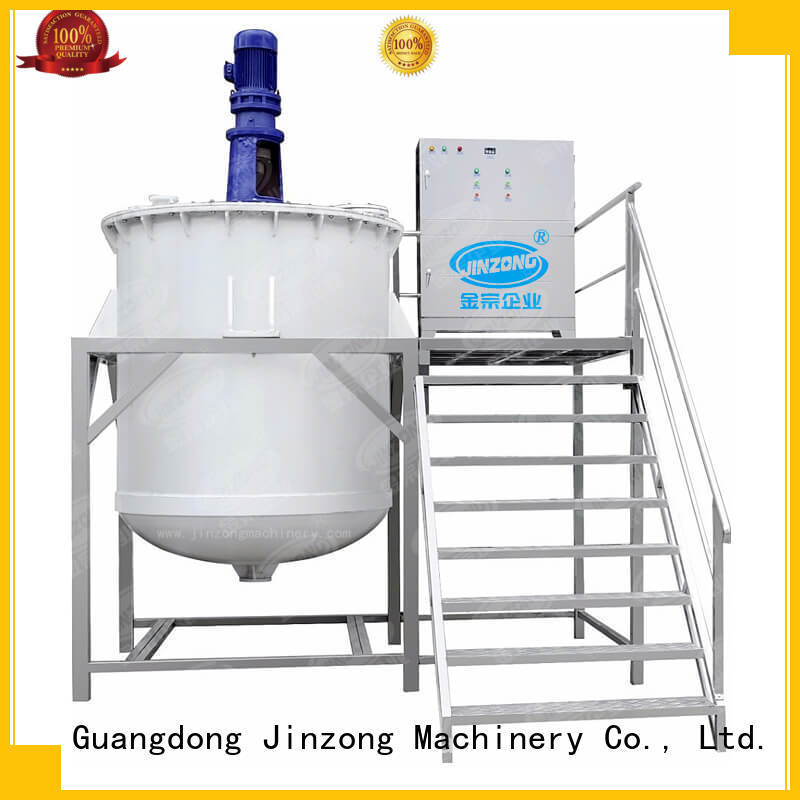 practical mix tank perfume factory for petrochemical industry