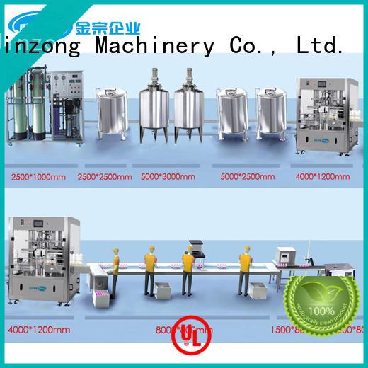 drink mixing machine