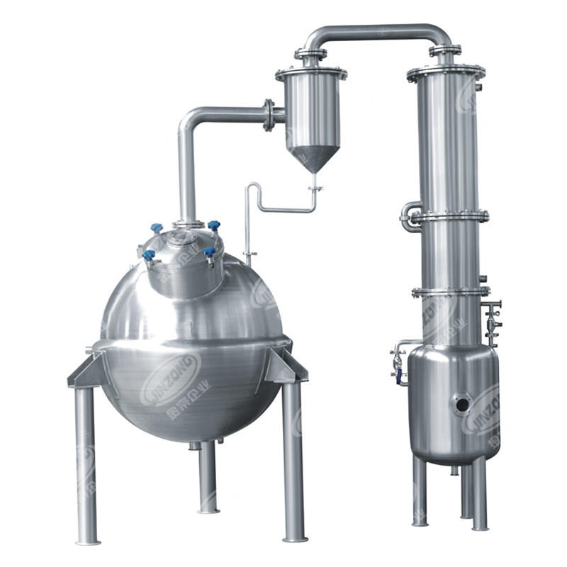 Vacuum Spherical concentrator