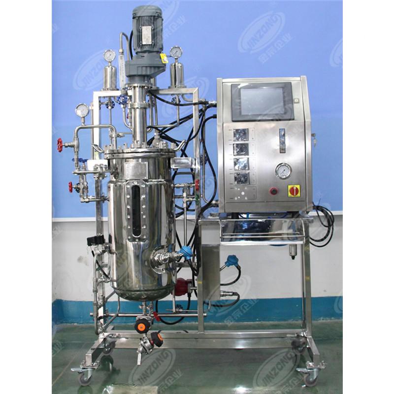 Fermentor Bioreactor Fermentation machine