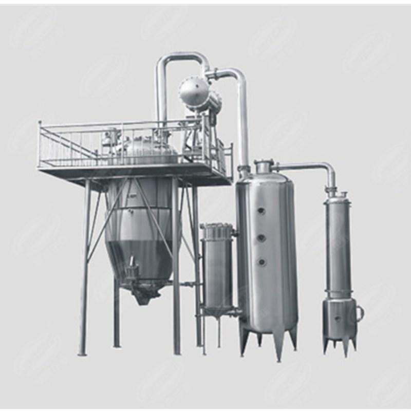 multi functional extraction and concentration plant