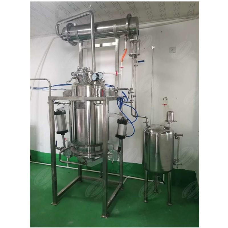 Steam Distilled Essential oil extractor extraction machine
