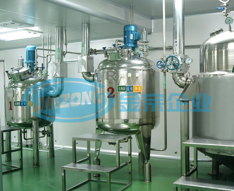 New syrup manufacturing tank making series for pharmaceutical