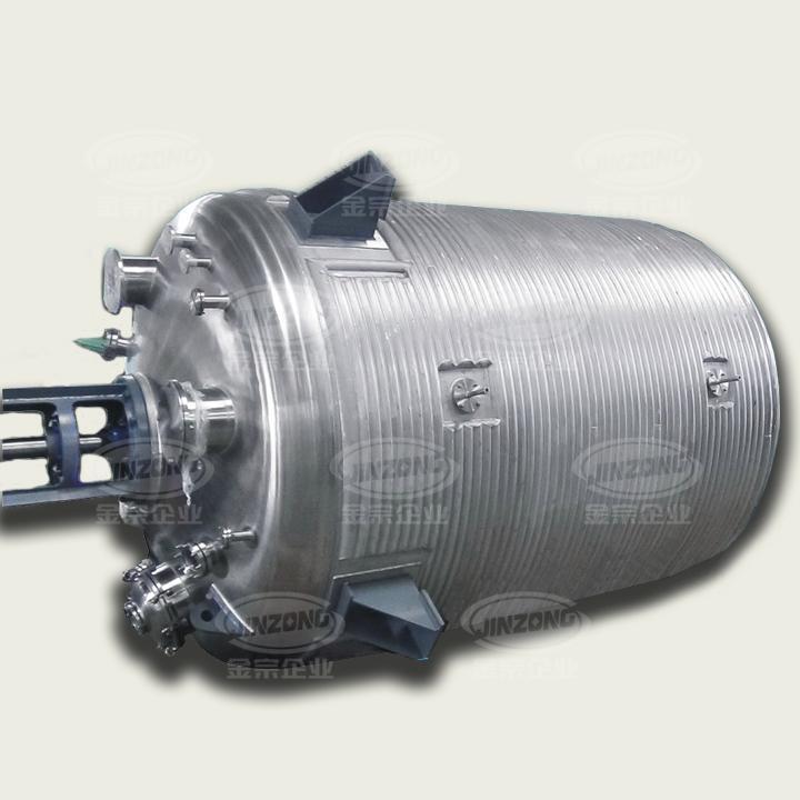 External Half Coil Reactor