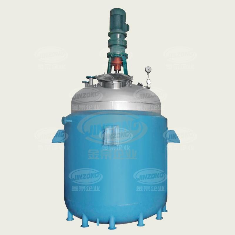 Electrical heating Reactor steam heating reactor emulsion reactor