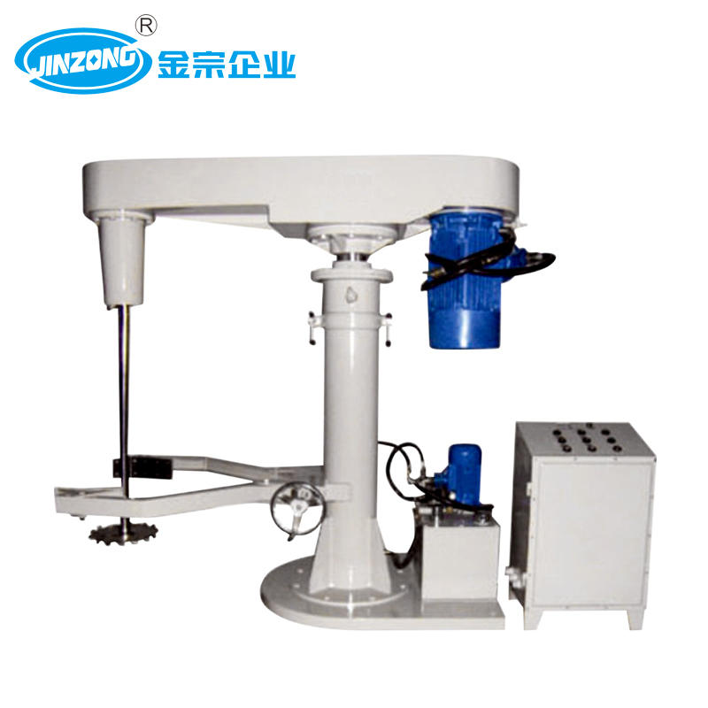 FL series hydraulic lifting high speed disperser