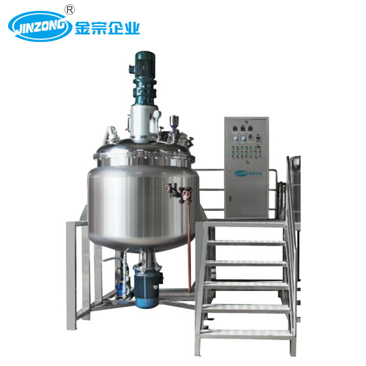 Cosmetic Stainless Steel Vaccum Mixing Tank
