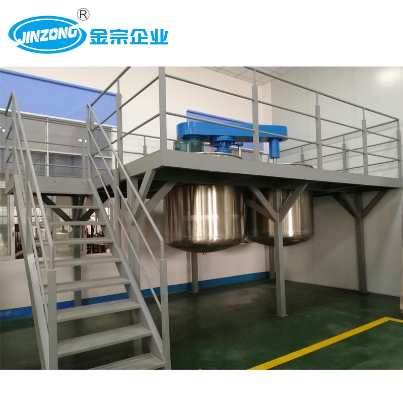 Stainless Steel Platform Type  Emulsion Paint Blending Tank