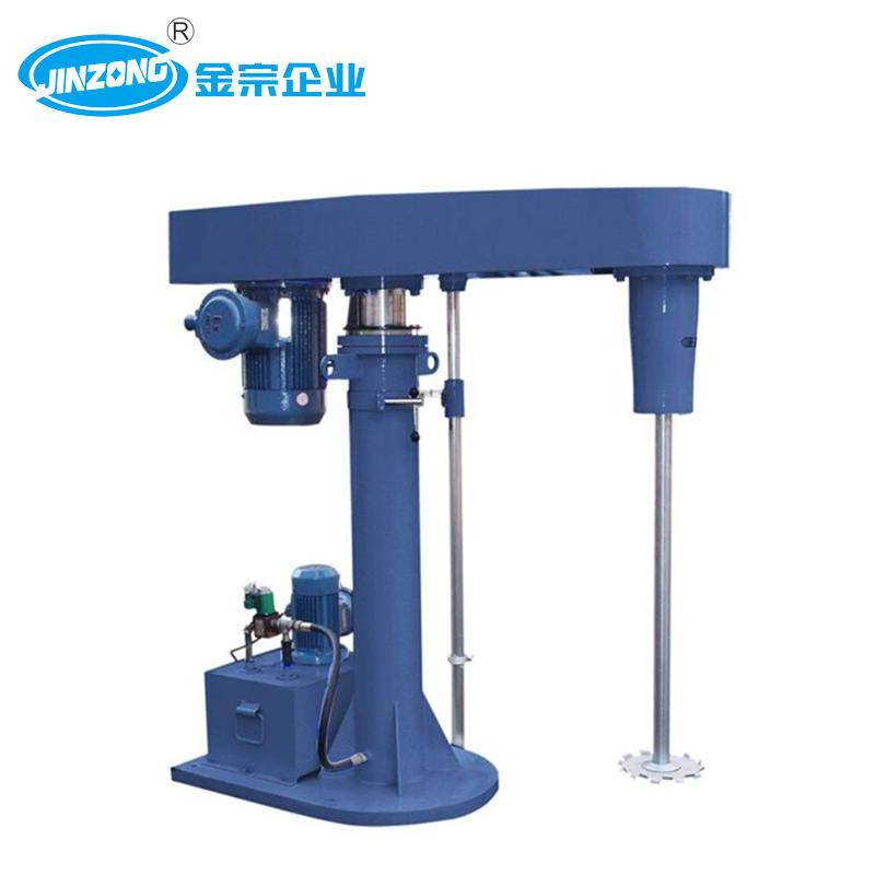 FL series hydraulic lifting high speed dispersing machine