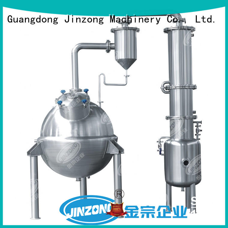 Jinzong Machinery series pharmaceutical mixing equipment series for reflux