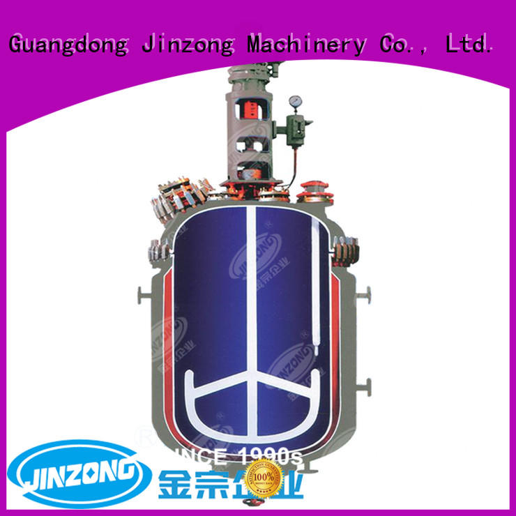 best sale extraction and concentration tanks pilot plant ointment for sale for pharmaceutical