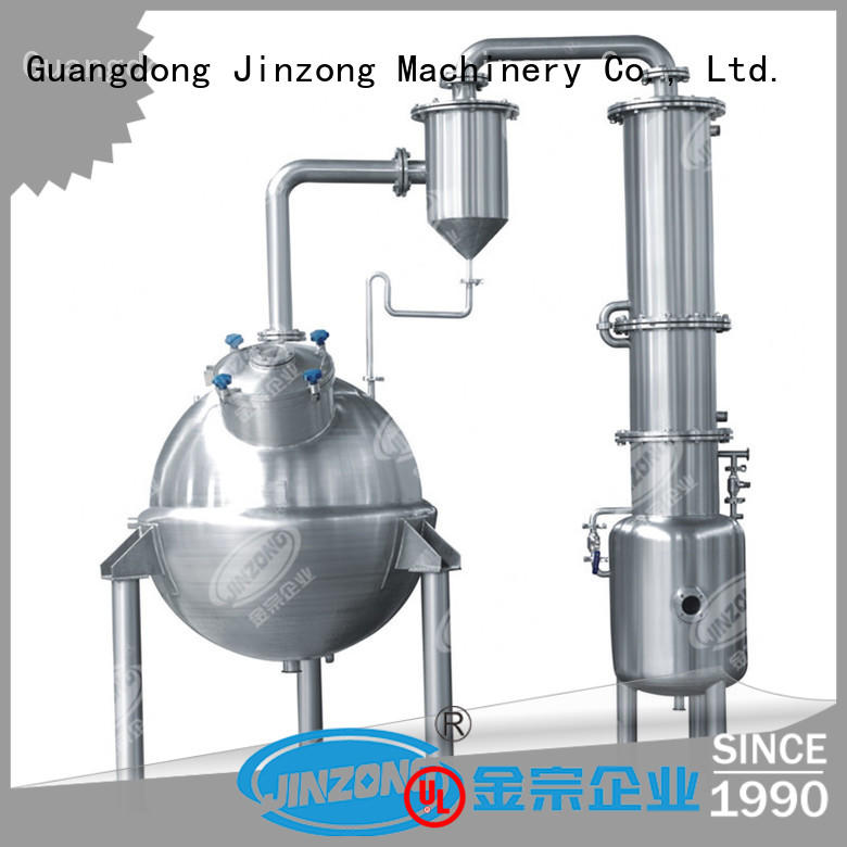 good quality stainless tank jrf online for reaction