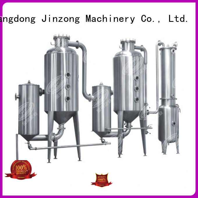 Jinzong Machinery accurate stainless steel water storage tank series for reaction